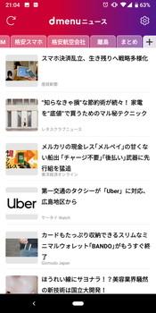 キーワードで収集したニュースをタブ毎に閲覧可能