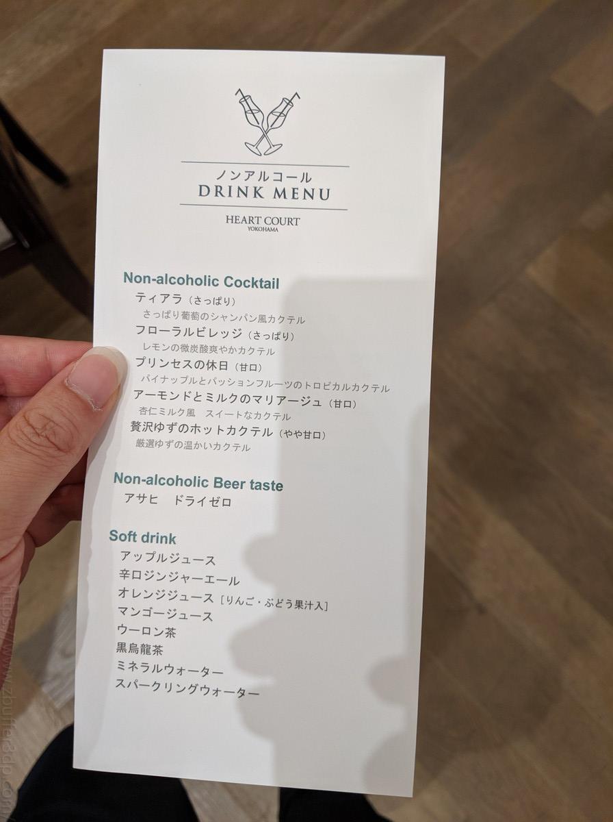 ハートコート横浜のノンアルコールドリンクメニュー