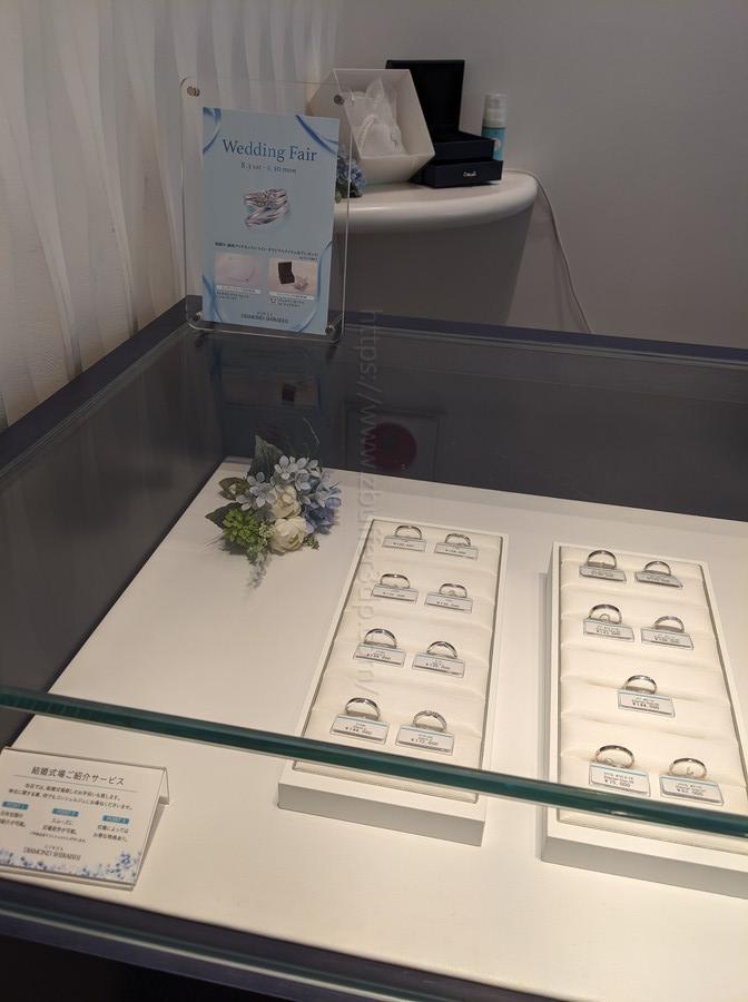 銀座ダイヤモンドシライシの結婚指輪フロア