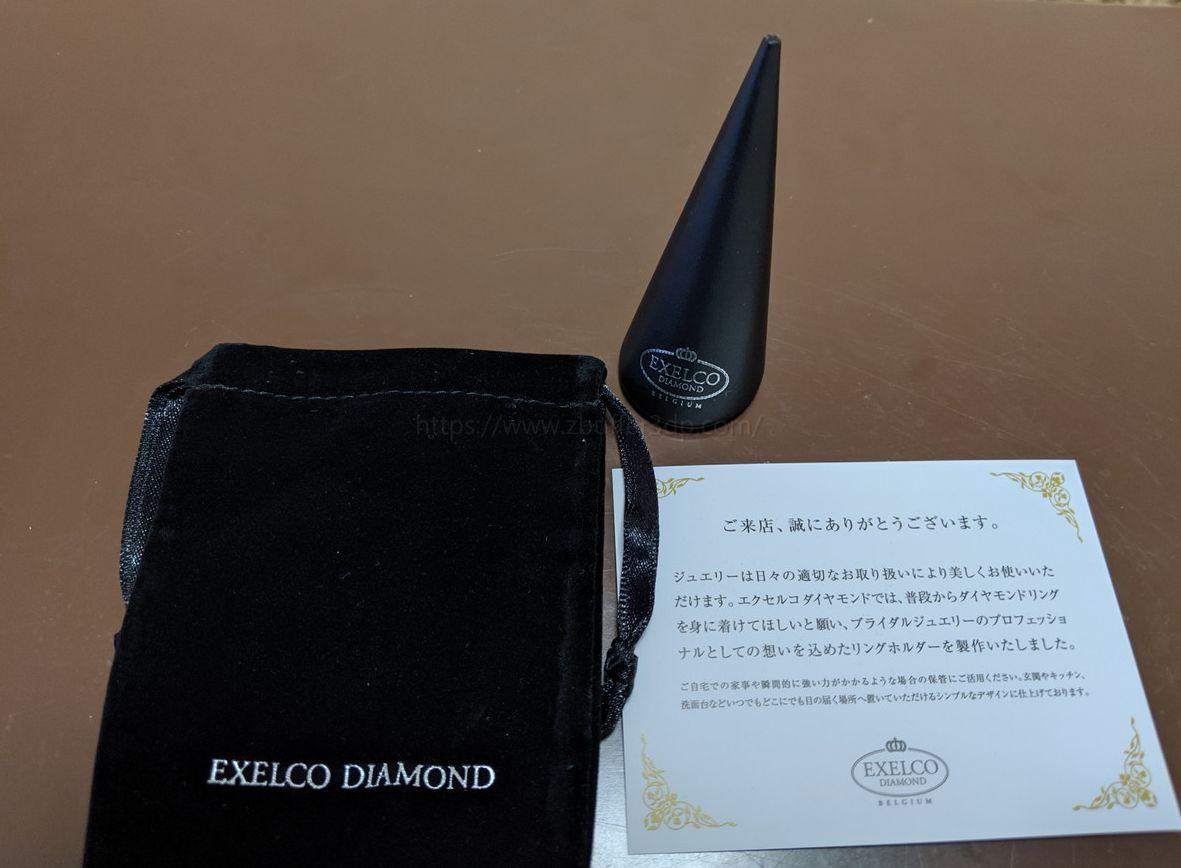 エクセルコダイヤモンド来店時にプレゼントされるリングホルダ