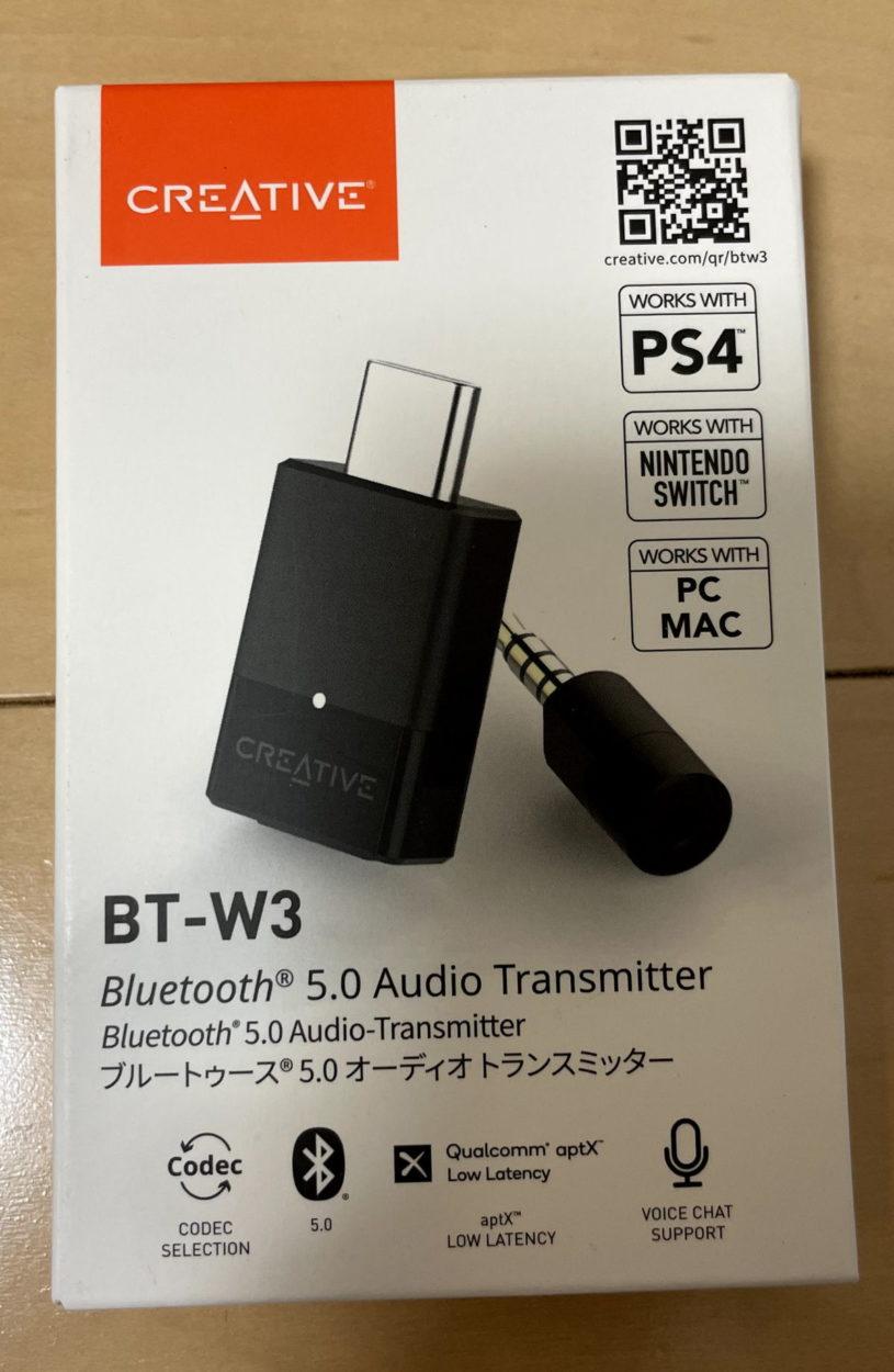 CREATIVE BT-W3の化粧箱