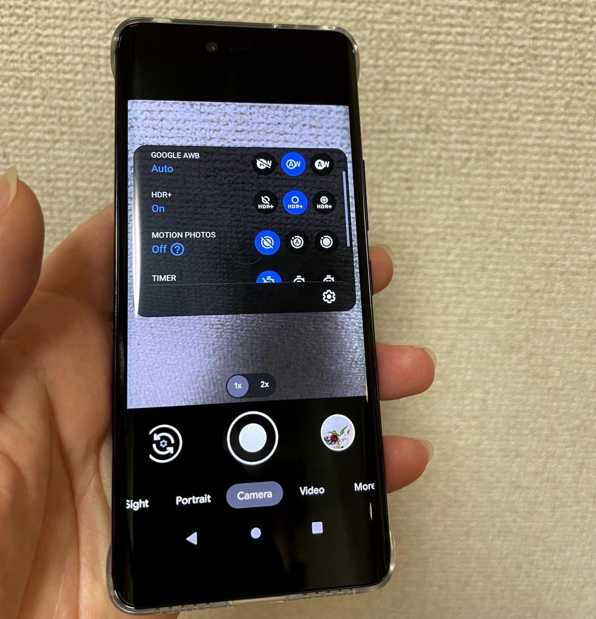 Rakuten HandのGoogleカメラ設定メニュー
