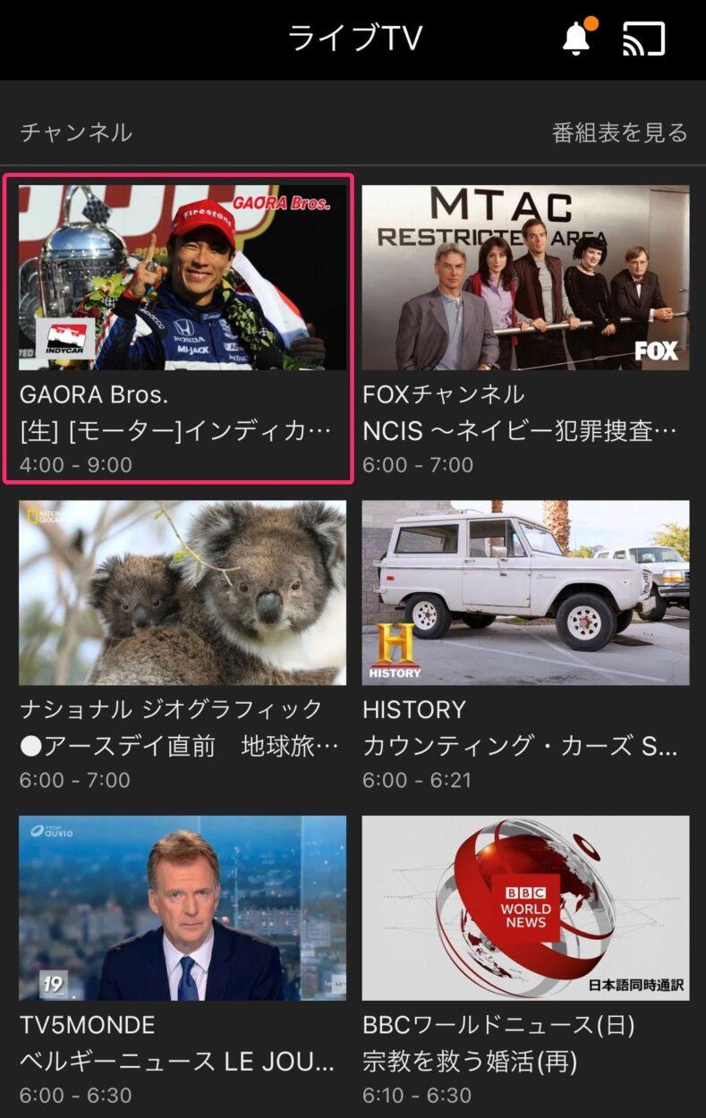 huluのライブTVでインディカーの放送が見れる