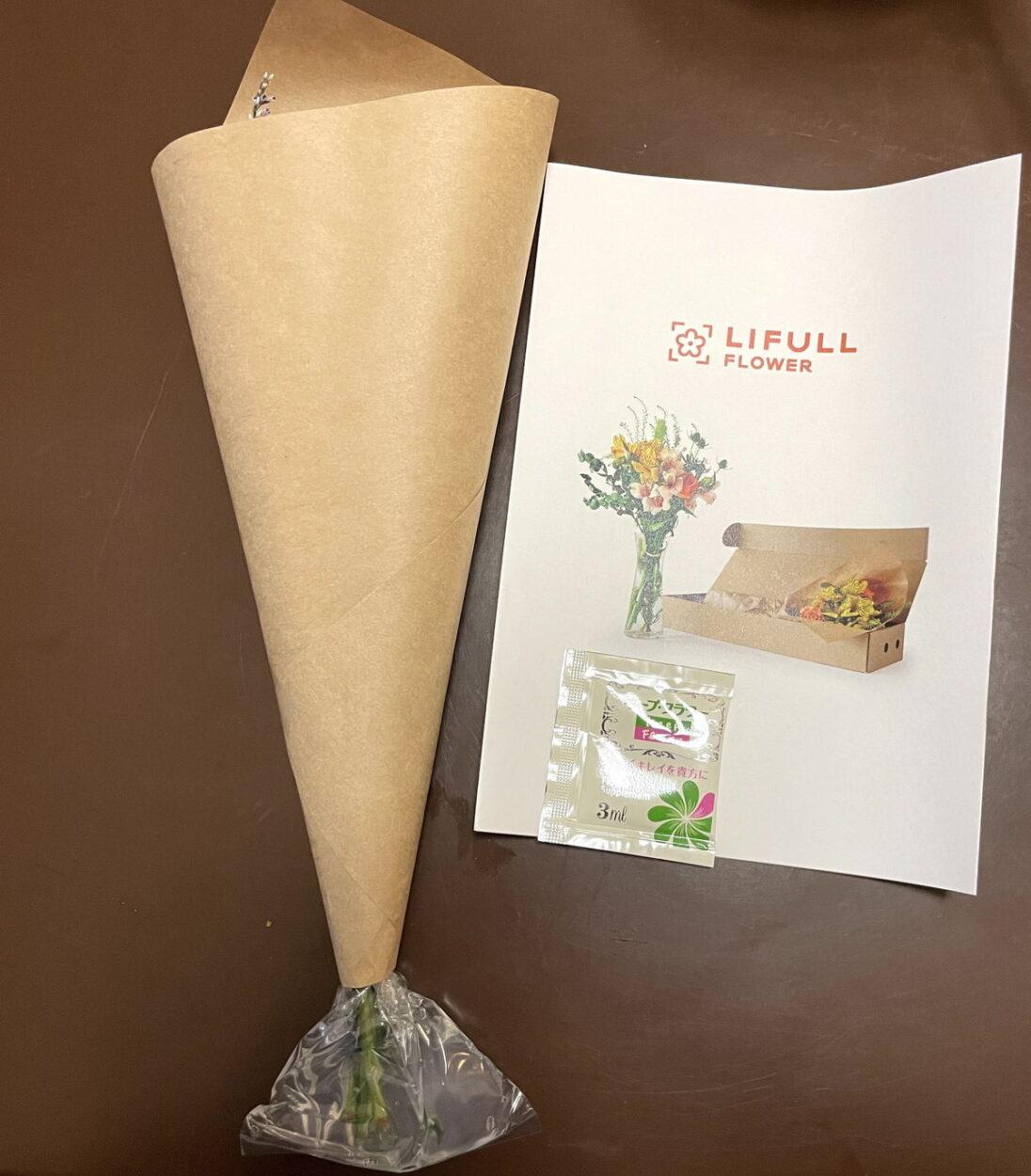 LIFULL FLOWERで届くお花と栄養剤