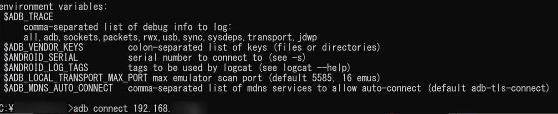 adb connect (fire tvのIPアドレス)を入力