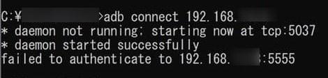 adb connectに失敗
