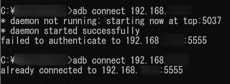 パソコンからFire TVとの接続に成功